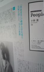 20120425165047_2.jpg