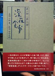 bd_1.jpg