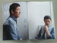 master_hitoiki.jpg